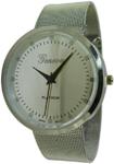 Designer Style Mesh Watch - Silver
